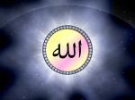 ALLAH (11)