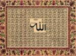 ALLAH (18)