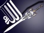 ALLAH (20)