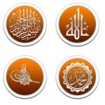 33 Islamic Icons