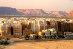Shibam - Yemen