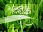 Nabi Abadi Ina Ghaforo Rahim