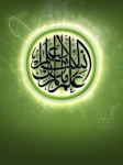 Islamic Mobile Wallpapers (1)