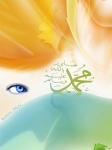 Islamic Mobile Wallpapers (10)