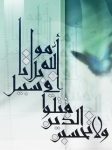 Islamic Mobile Wallpapers (104)