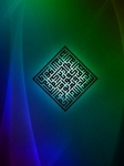 Islamic Mobile Wallpapers (12)