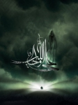 Islamic Mobile Wallpapers (155)