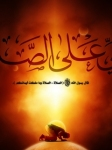 Islamic Mobile Wallpapers (16)