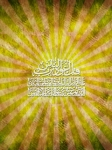 Islamic Mobile Wallpapers (173)