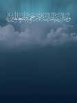 Islamic Mobile Wallpapers (193)