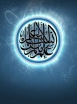 Islamic Mobile Wallpapers (2)