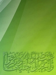 Islamic Mobile Wallpapers (203)
