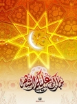 Islamic Mobile Wallpapers (213)
