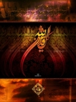 Islamic Mobile Wallpapers (219)