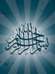 Islamic Mobile Wallpapers (239)