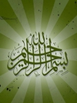 Islamic Mobile Wallpapers (240)