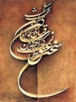Islamic Mobile Wallpapers (263)