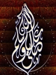 Islamic Mobile Wallpapers (273)