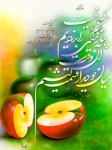 Islamic Mobile Wallpapers (296)