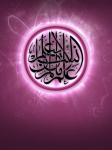 Islamic Mobile Wallpapers (3)