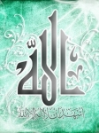 Islamic Mobile Wallpapers (306)