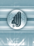 Islamic Mobile Wallpapers (312)