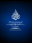Islamic Mobile Wallpapers (327)