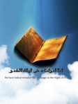 Islamic Mobile Wallpapers (329)
