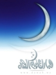 Islamic Mobile Wallpapers (368)