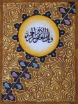 Islamic Mobile Wallpapers (54)