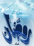 Islamic Mobile Wallpapers (56)