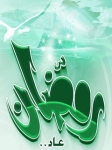 Islamic Mobile Wallpapers (57)