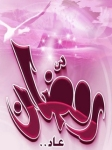 Islamic Mobile Wallpapers (58)
