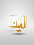 Islamic Mobile Wallpapers (6)