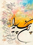 Islamic Mobile Wallpapers (60)