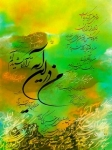 Islamic Mobile Wallpapers (79)