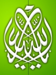 Islamic Mobile Wallpapers (95)
