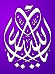 Islamic Mobile Wallpapers (97)